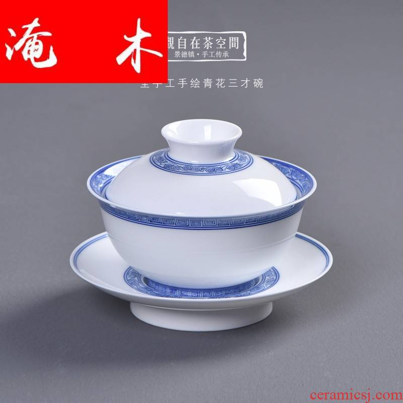 Flooded wooden checking porcelain ceramic tureen kung fu tea cups jingdezhen blue and white tea cup three hand - made to bowl