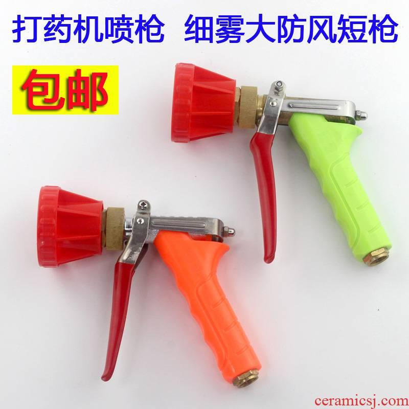 Adjustable spray insecticide of agricultural machine gun atomization gardening ceramic with the spray gun spray nozzle pressure hand spear