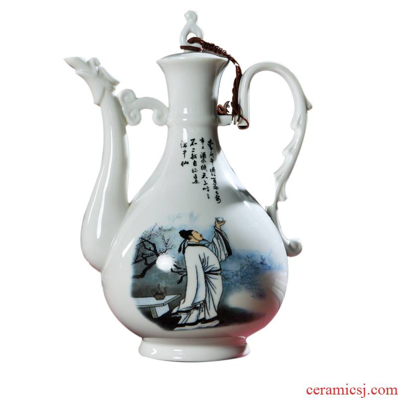 Qiao mu rice wine wine points of archaize ceramic liquor wine suit household hip peacock liquor pot cup suite