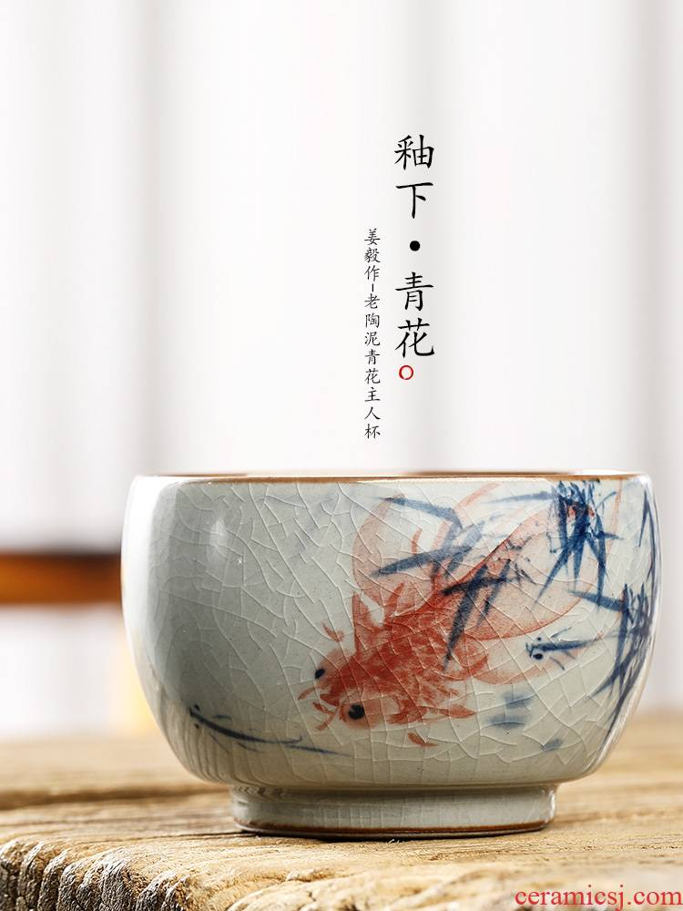 The Master cup single cup of jingdezhen blue and white porcelain tea sets kung fu tea sample tea cup hand - made goldfish pure manual to use