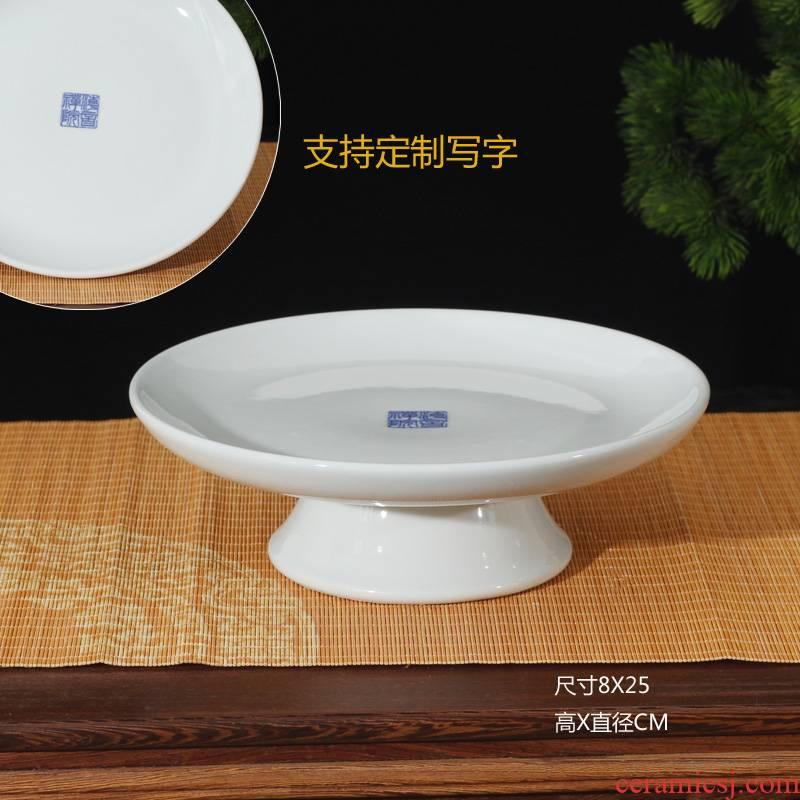 Jingdezhen celadon art propitious grain machine fruit bowl for green porcelain plate temple home furniture accessories