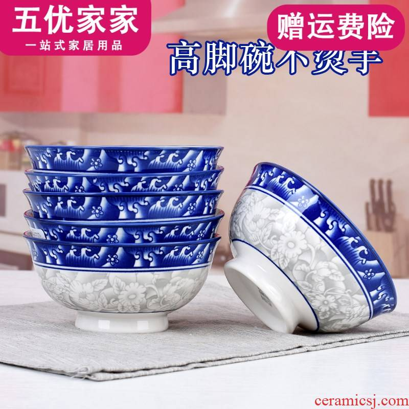 Blue and white porcelain bowl with 5 inches 10 suit Chinese creative large ceramic bowl tall foot cup noodles bowl for dinner