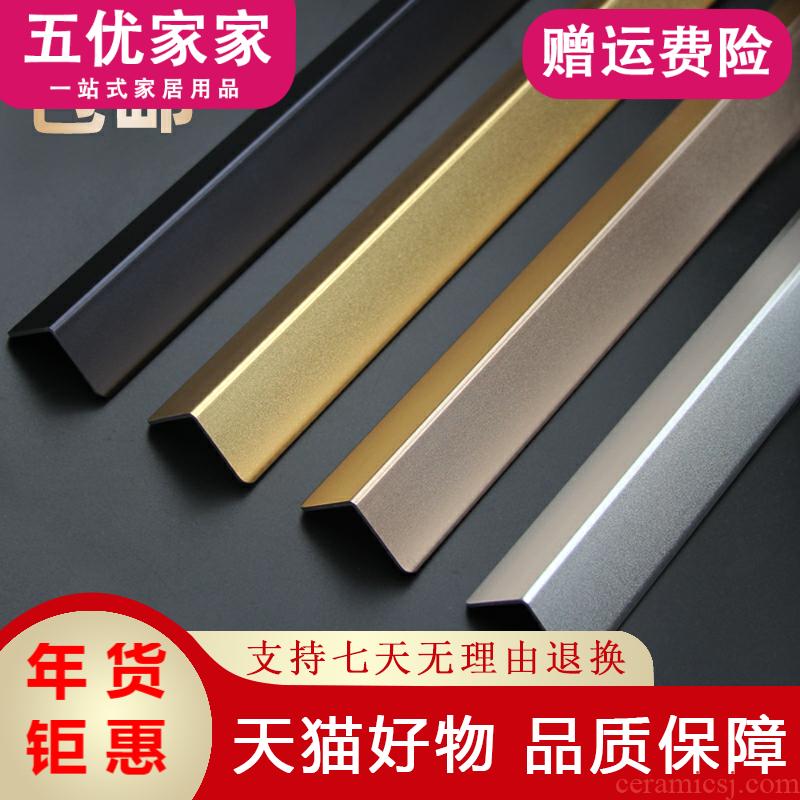 Titanium alloy article corner protector to protect the corner protection, tile Angle serging Yang Angle of right Angle corner metal corner post