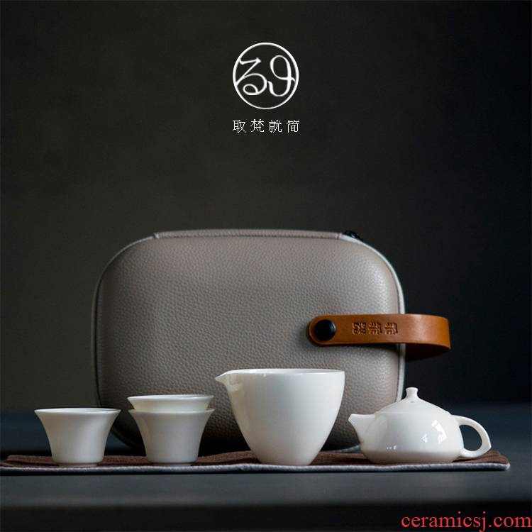 White porcelain of jingdezhen jade clay tour a pot of kung fu tea set suit portable BaoHu three cups of miniature teapot tea