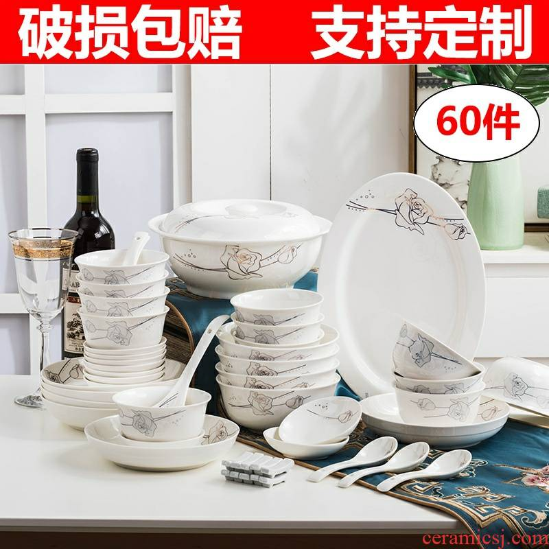 The dishes suit ceramic household microwave oven special dishes to eat The hot plate chopsticks dishes list 10