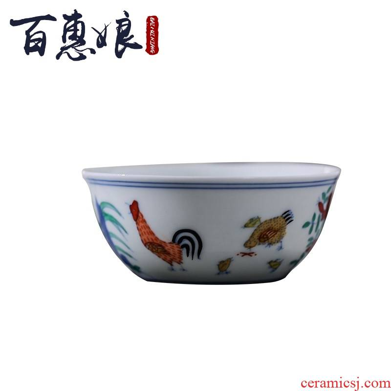 (niang jingdezhen ceramic antique chenghua color bucket cylinder cup chicken little male master CPU time cup tea cups