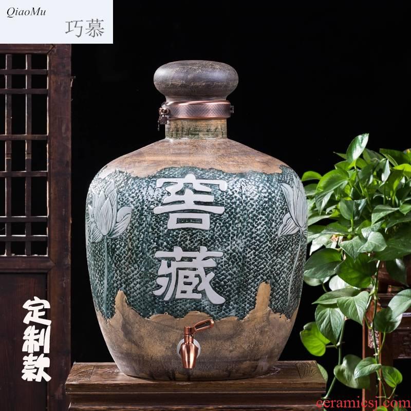 Qiao mu jingdezhen ceramic antique big jars it 100 jins domestic sealed mercifully wine cellar liquor jar