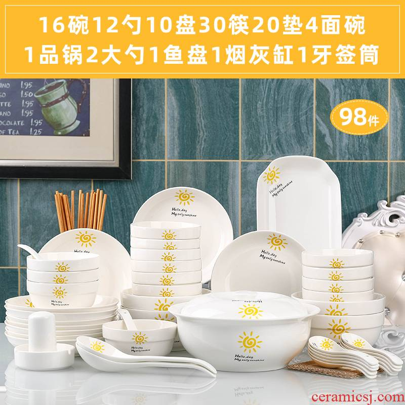 98 dishes suit jingdezhen domestic ceramic bowl rainbow such as bowl soup bowl combination plate creative use spoon, chopsticks