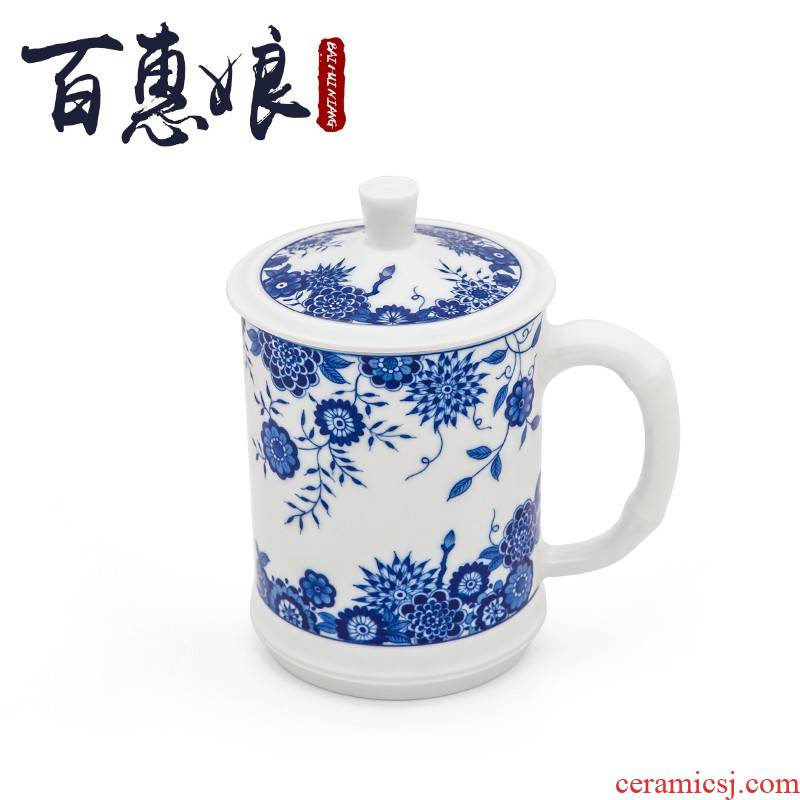 """(niang """"custom"""" jingdezhen blue and white office high - grade ceramic tea set no. 1 cup hedge east the awaken of spring"""