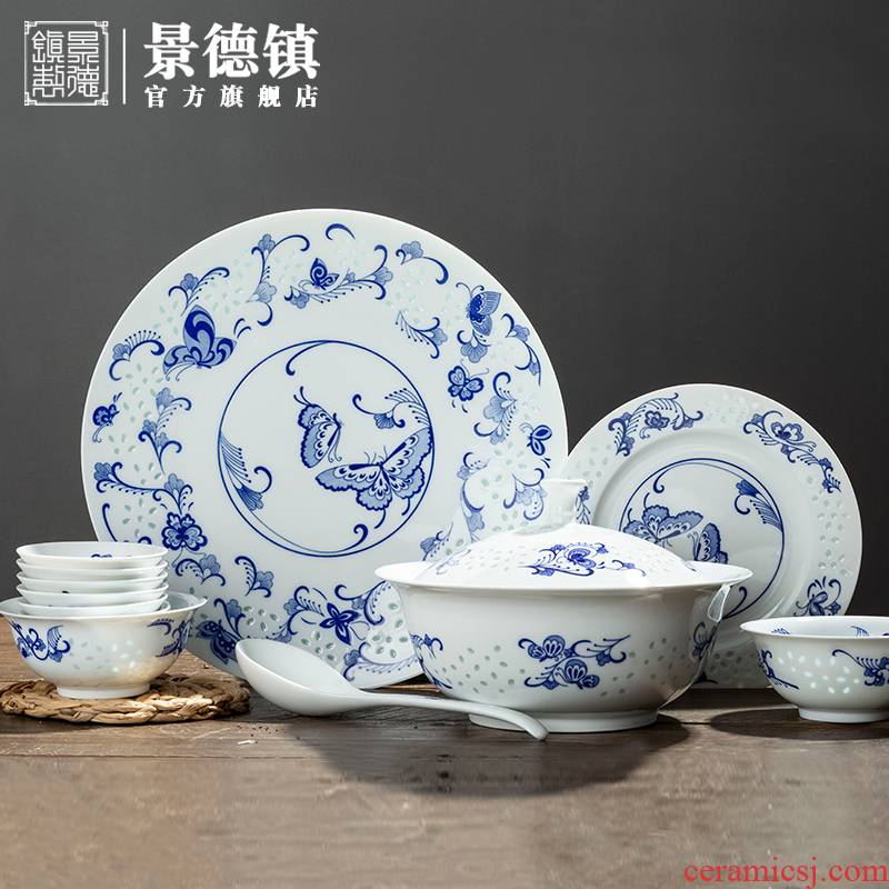 Jingdezhen flagship store of blue and white porcelain bowls white porcelain tableware Chinese bowl fish dish soup pot collocation bulk, individual freedom