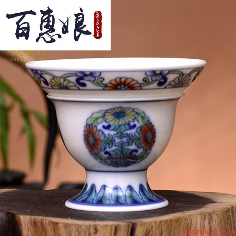 (niang jingdezhen hand - made ceramic kung fu tea set no. 1) bucket color brilliant by color