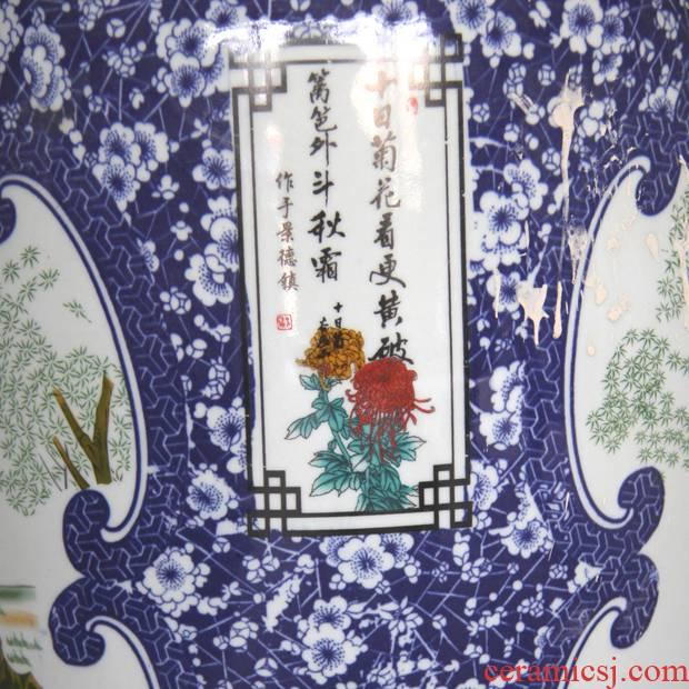Jingdezhen modern technology of large vase decoration hand - made of high - grade enamel vase vase greeter vase