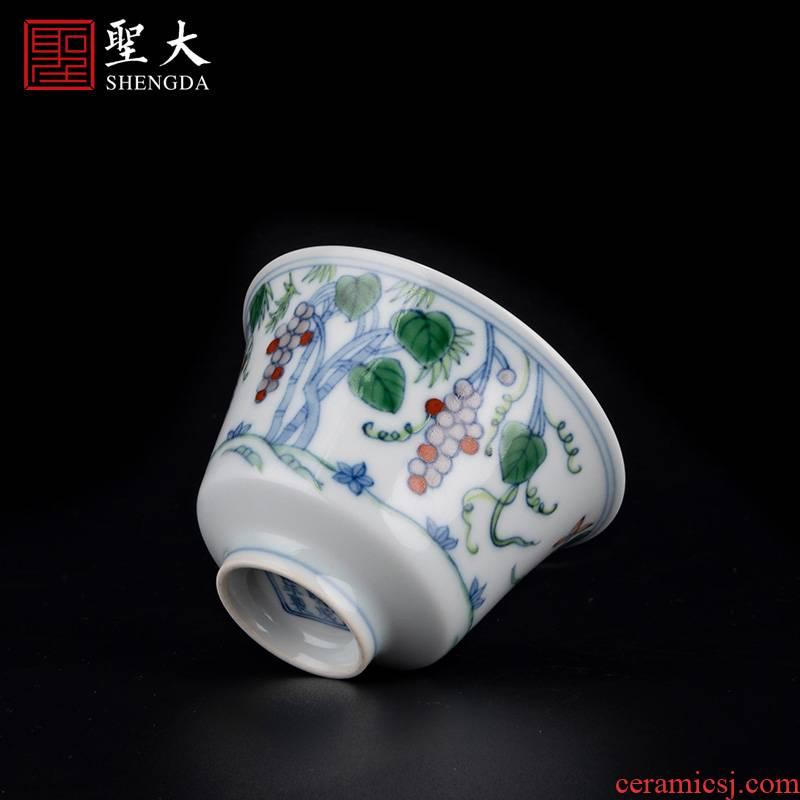 Holy big porcelain doucai bucket color grape mulberries grain wsop cup jingdezhen high - grade tea kungfu tea cups
