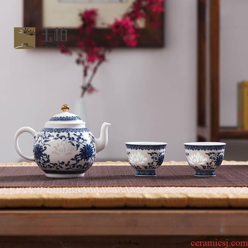 Jingdezhen BaiQing flower jade exquisite tea set home eight the simple but elegant tea set heart to as lotus (pot)