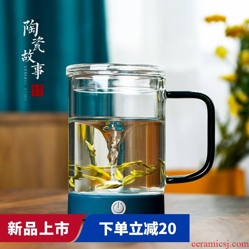 Ceramic story automatic mixing charging model of glass water in a cup with cover man electric high level premium coffee cup appearance