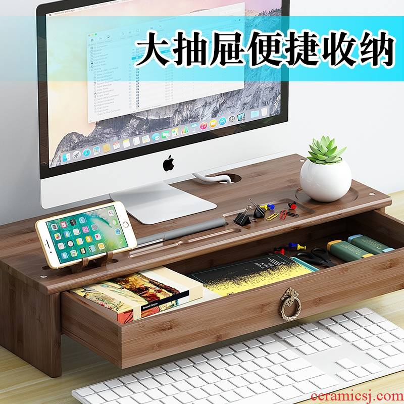 Who computer rack display desktop is received with a contracted solid wood neck guard office notebook shelf