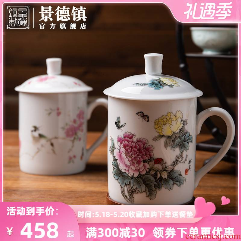 Jingdezhen official flagship store Zhang Songmao ceramics with cover tea cup high - grade individual household glass cup