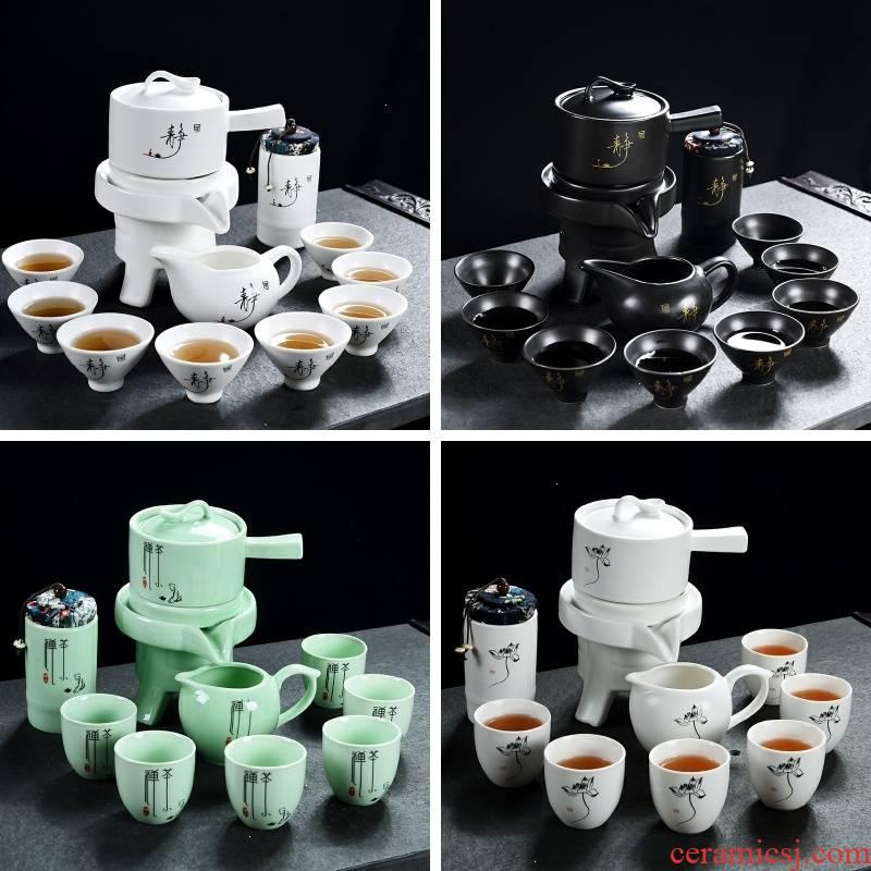 Lazy automatic creative stone mill rotating water kung fu tea, purple sand tea set of household ceramic teapot