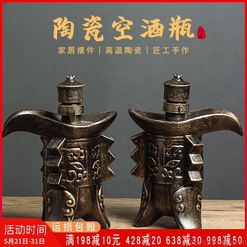 An empty bottle of jingdezhen ceramic jar with gift box home 1 catty 5 pack sealing liquor archaize wind scattered aged wine