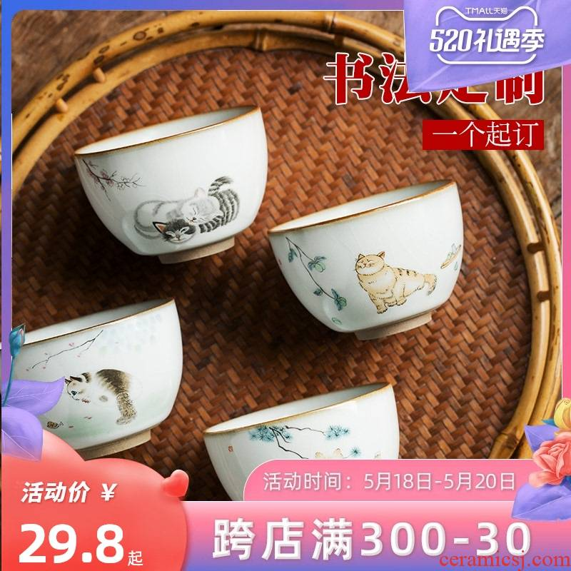 Your up master kung fu tea tea cup cup single CPU getting start to keep a single large bowl ceramic sample tea cup