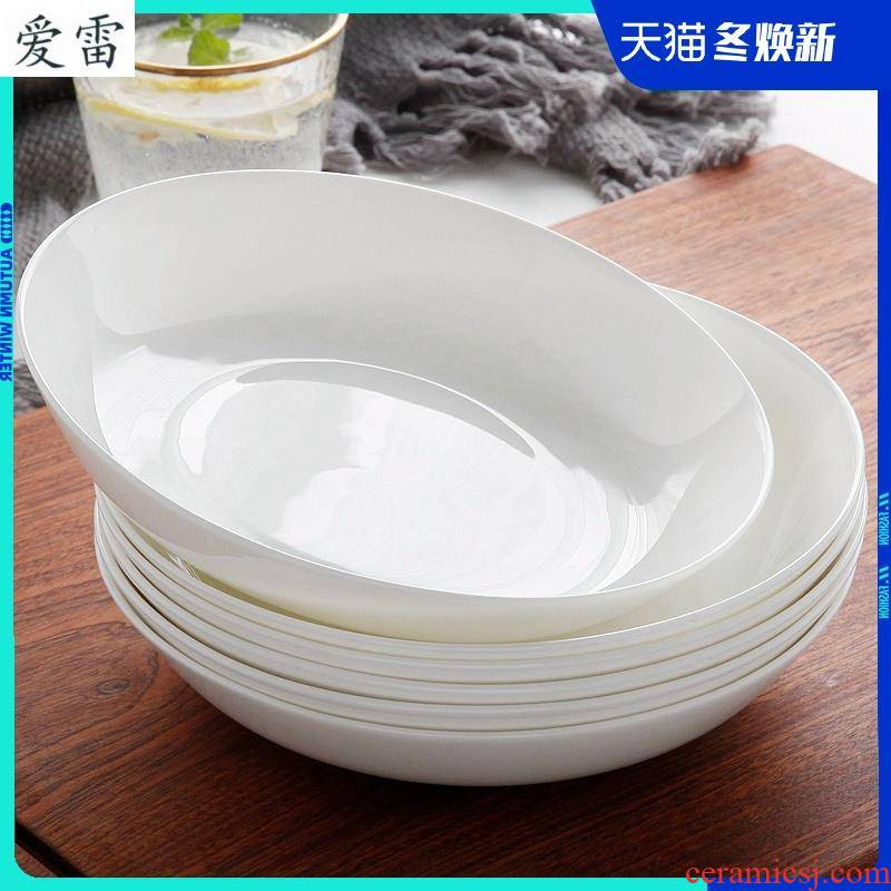 Ipads porcelain child circular contracted individual household 0 0 art the seven inches deep the elegant pure white ceramic plate