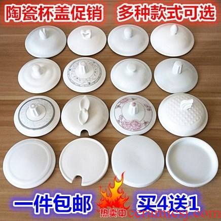 General bamboo cover hermetic seal round mark transparent glass ceramics with hole cover with no hole black lid pure white