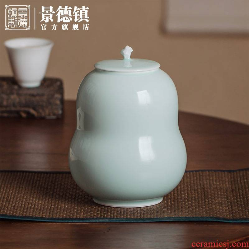 Jingdezhen official flagship store of shadow blue glaze manual creative caddy fixings household utensils accessories moisture storage
