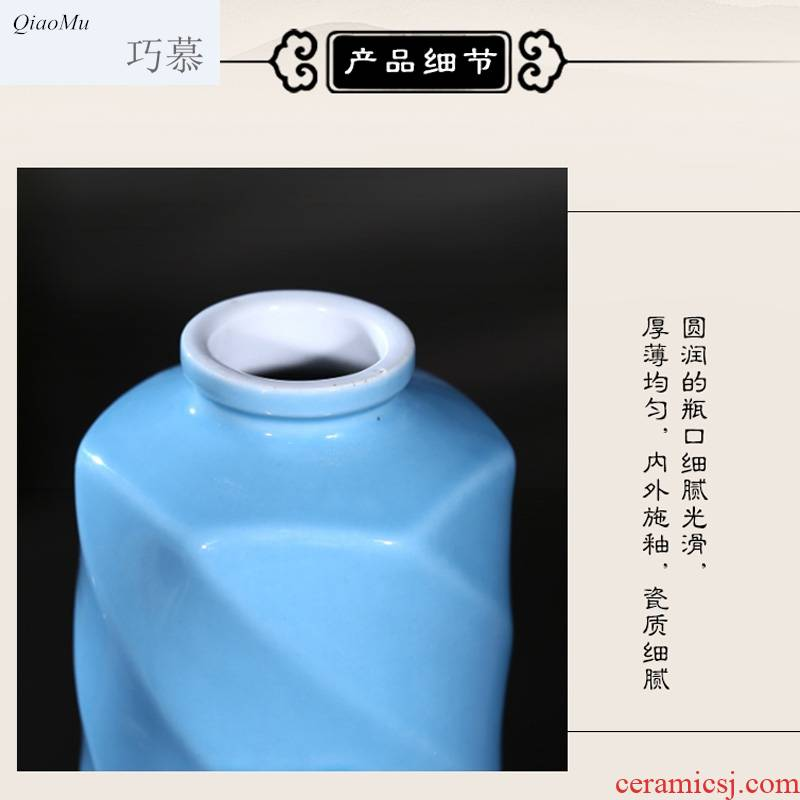Qiao mu jingdezhen ceramic jars 1 catty creative bottles hip pure color contracted an empty bottle of wine wine furnishing articles