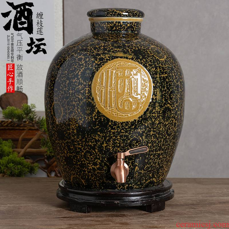 Archaize ceramic wine jars with leading domestic 10 jins 20 jins 30 jins 50 aged liquor cylinder seal on the bottle