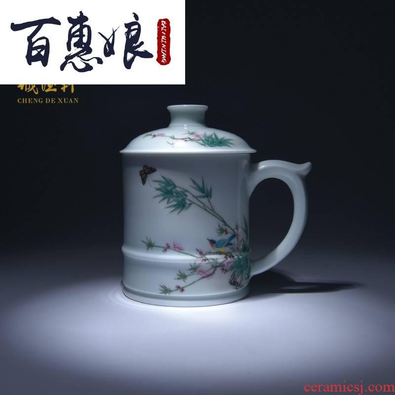 (niang kung fu tea set jingdezhen ceramic hand - made boss office 21 pastel cup cup primavera Yin fang