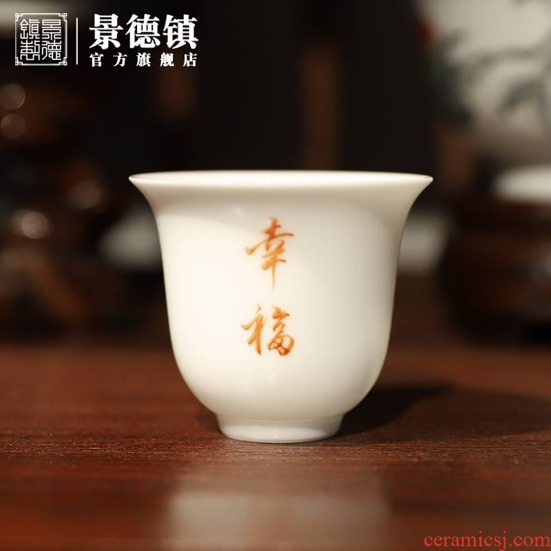 The Custom jingdezhen official flagship store hand - made ceramic kung fu master cup celebrity tea master CPU