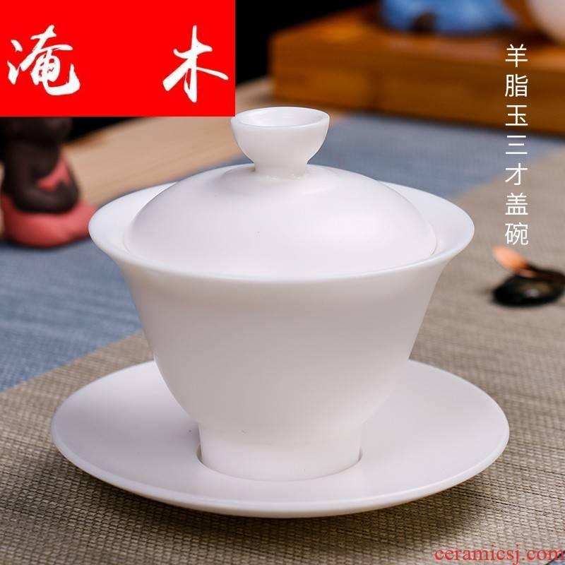 Submerged wood dehua suet jade white porcelain three tureen ceramic kung fu tea tureen white porcelain tureen tea set