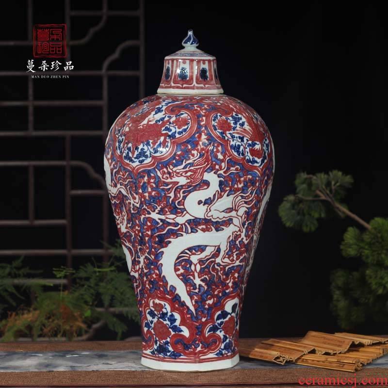 Yuan blue and white youligong red dragon grain mei mei bottles of high - end antique Yuan blue and white porcelain dragon name plum bottle bottles of the Yuan dynasty porcelain