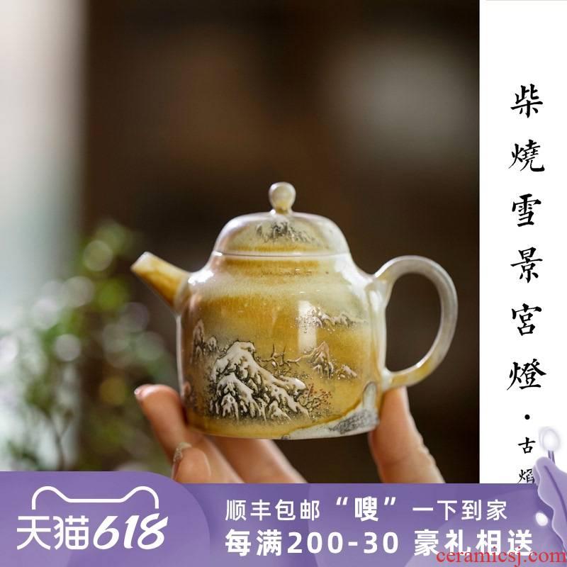 Jingdezhen firewood snow palace DengHu 120 ml to burn natural dust naked burn checking pot teapot