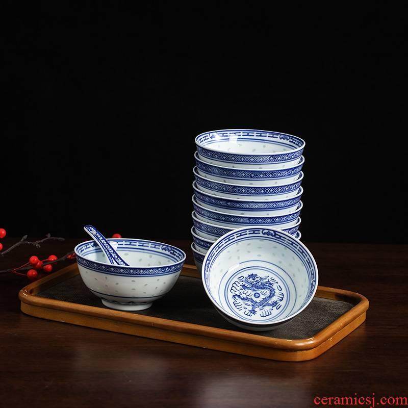BoHua jingdezhen jingdezhen blue and white porcelain bowl of rice bowls exquisite exquisite blue - and - white porcelain bowls suit under the glaze color