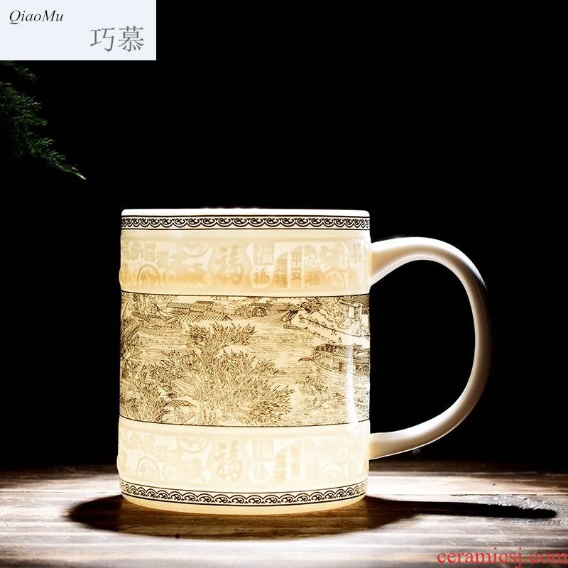 Qiao mu jingdezhen ceramic cups with cover home relief make tea cup glass office gifts customized size