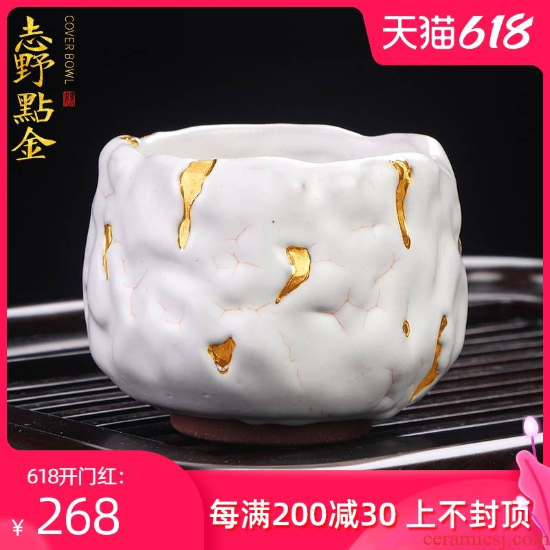 Artisan fairy gold volunteers wild wood beaker checking household ceramic cups kung fu tea masters cup sample tea cup
