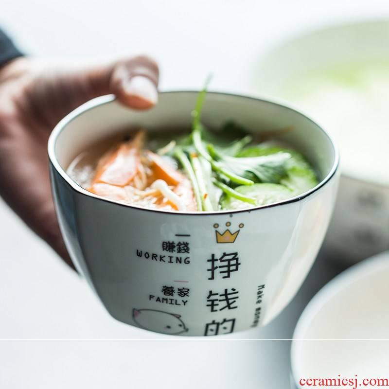 Set 2 four bowl bowl spoon, creative ceramics tableware household bowl dish cartoon 6 pack, 51 Set up and serve