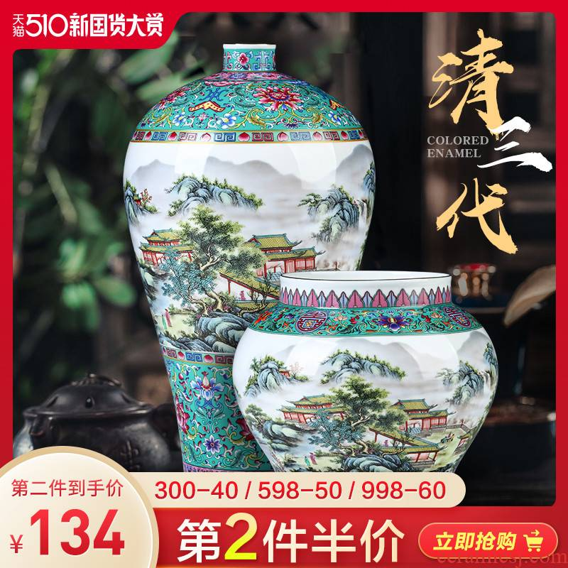 Archaize of jingdezhen ceramics colored enamel vase flower arrangement sitting room TV ark adornment of Chinese style household furnishing articles