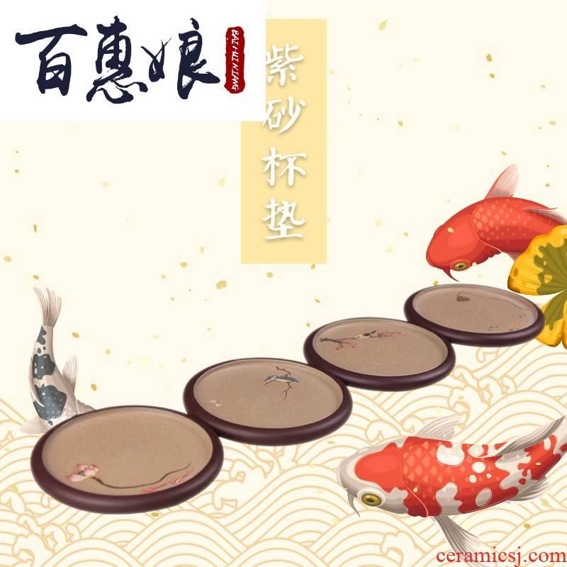 (niang purple sand cup mat glass ceramic saucer kung fu tea set with parts