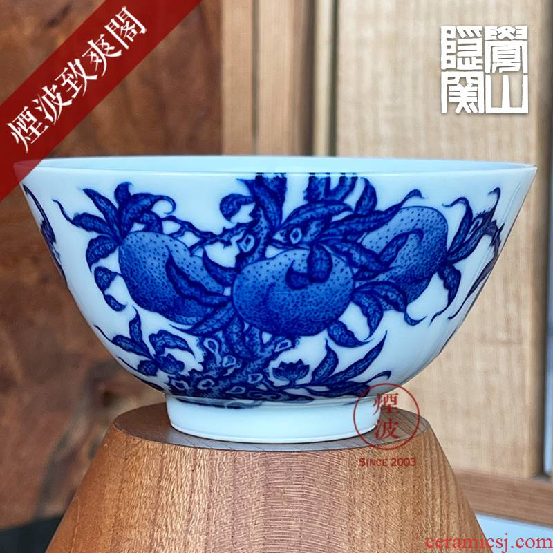 Jingdezhen sleep mountain hidden up to admire Jane imitation the qing and the peach live long and proper sample tea cup drawing