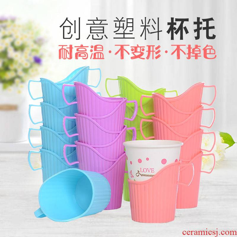 A paper cup holder upset at one time - environmental protection, plastic cups the disposable cups drag cup set of insulating base