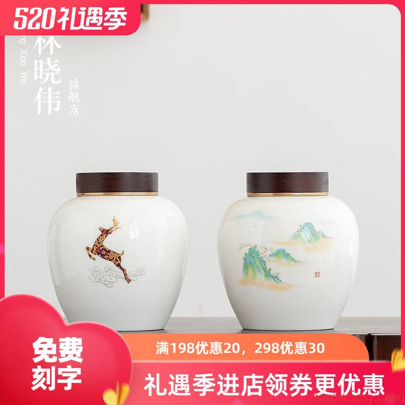 Chinese wind wood packing gift box cover ceramic tea caddy fixings general half jins of green tea, black tea sealed as cans customization