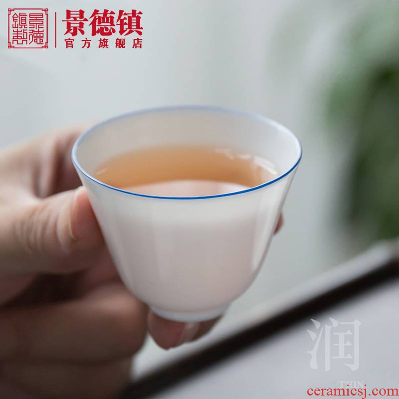 Jingdezhen ceramic official blue and white tea stroke, kongfu master cup single cup white porcelain tea master cup of tea