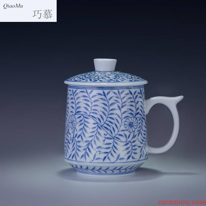 Qiao mu jingdezhen ceramic ipads China cups ipads porcelain ceramic cup office cup