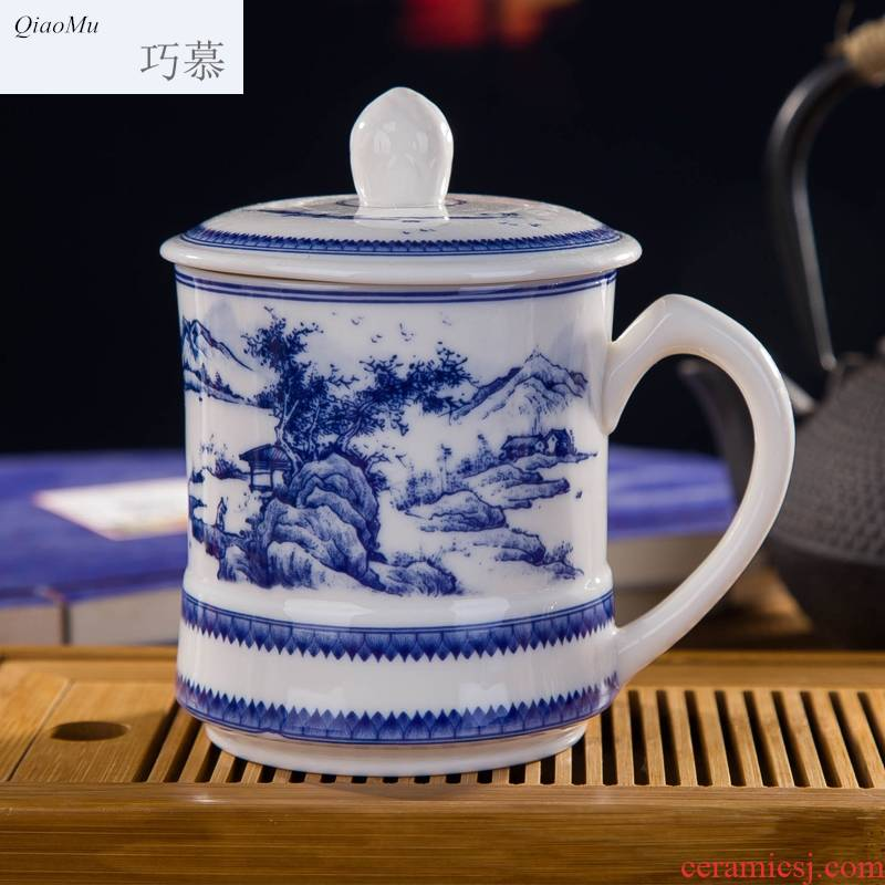 Qiao mu jingdezhen ceramic cups with cover filter tea cup cup home office