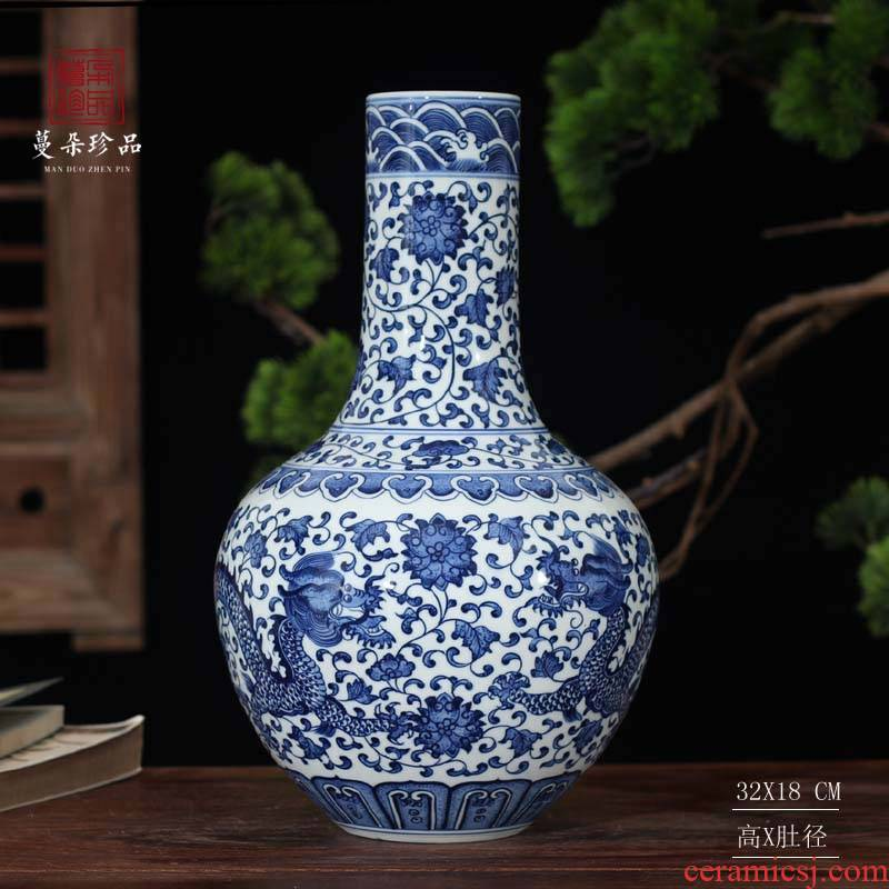 30 cm high hand made blue and white porcelain imitation of the celestial sphere kangxi porcelain design dragon mei bottles of pomegranate blue three - piece suit