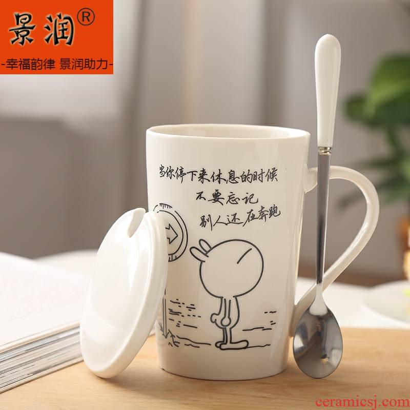 ~. The Summer with a lid cup with a spoon, lovely cup with cover glass cup with creative ceramic cup.