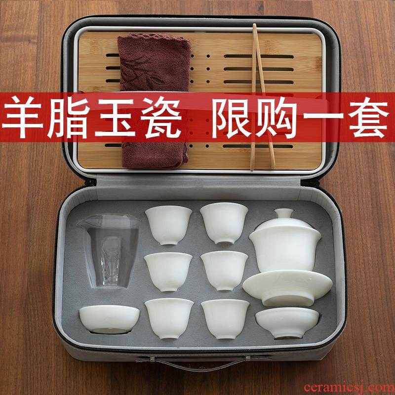 Suet jade travel kung fu tea set suit household ceramics tureen a complete set of portable receive contracted white porcelain cups