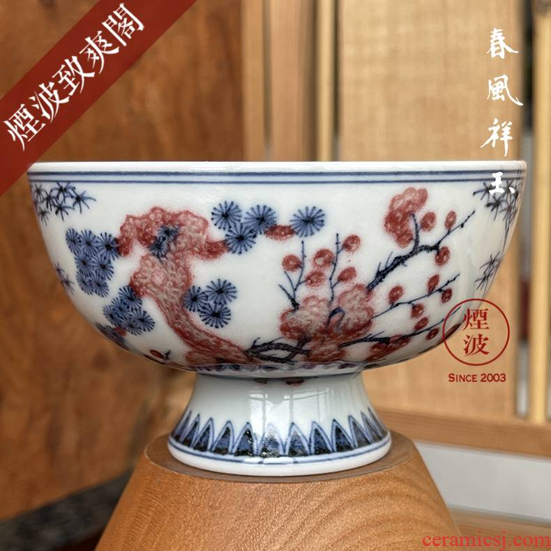 Jingdezhen spring auspicious jade Zou Jun up system with blue and white youligong shochiku meishan stone plantain footed cup drawing